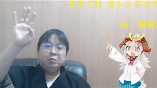 衆議院選挙 日本第一党から4人出馬!!