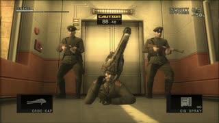 MGS3 HD 全員警戒強化 - フェイズ4