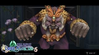 【4人】他人の城に入り込んでシェフをあの世に送りまくる【FFCCリマスター】#6
