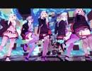 【MMD】ゆかりさん達で美脚戦隊スレンダー【結月ゆかり】