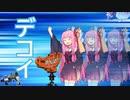 【Splatoon2】ビーコニスト茜のビーコントゥーン partX【VOICEROID実況】