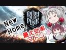 【Frostpunk】東北イタコは新しい家に住むようですPart13【VOICEROID実況】