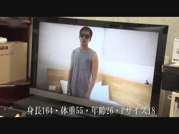 『台湾からのリモート.mp4』のサムネイル
