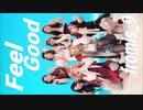 fromis_9 ➈ Feel Good Relay_Dance [Vertical Mirror Ver.] ✅回転+反転