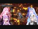 【VOICEROID】フレに焼かれた動画【ApexLegends】
