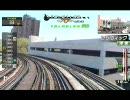 [ PS3 ]( RailFan レールファン ) シカゴ交通局 フラートン→シカゴ Part1 PlayG