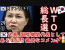 ウリのような有能な女性が率いる2ダ 【江戸川 media lab HUB】お笑い・面白い・楽しい・真面目な海外時事知的エンタメ