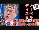 ぜ、全然欲しくなんて無い2ダ... 【江戸川 media lab HUB】お笑い・面白い・楽しい・真面目な海外時事知的エンタメ