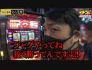 モチコミ! 第8話(4/4)