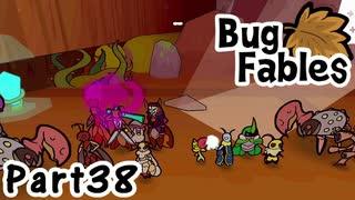 【ペーパーな虫のRPG】▼Bug Fables▼を楽し