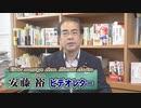 【安藤裕】実は積極財政に理解のあった菅官房長官、総理大臣...