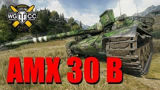 【WoT:AMX 30 B】ゆっくり実況でおくる戦