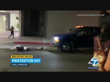 『ハリウッドのBLMデモ隊に車が突入女性を轢く...デモをやり過ごした車をボコる』のサムネイル