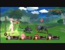 [Xbox360]テイルズオブヴェスペリア体験版-BS・FS集Rev.B