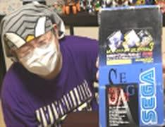 『セガフリークス ザ・カード SELECTION 3