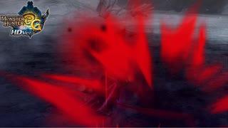 【実況】ジンオウガ亜種相手にうちのけしの実を忘れた男の麻痺双剣【MH3G.HDver】