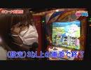目指せ!!100万YELL 第269話(1/2)