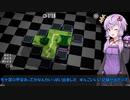 【VOICEROID実況】結月ゆかりのパズモナ#5【パズル&モナーク】