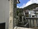 坂と猫の港町 尾道の寺社巡り(一)持光院から天寧寺まで。(=^ェ^=)猫も出てくるよ(音声ガイド入)Onomichi