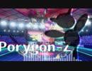 【ポケモン剣盾】うららランクマッチ【破壊のポリペコ編】