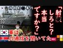北の無線内容がリーク...  【江戸川 media lab HUB】お笑い・面白い・楽しい・真面目な海外時事知的エンタメ