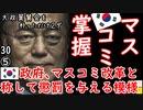 お~い青木、なんか言えよ... 【江戸川 media lab HUB】お笑い・面白い・楽しい・真面目な海外時事知的エンタメ
