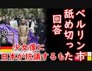 これが芸術? 【江戸川 media lab HUB】お笑い・面白い・楽しい・真面目な海外時事知的エンタメ