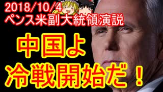 ゆっくり雑談 272回目(2020/9/30)