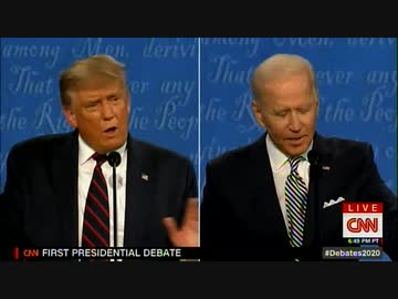 『トランプ大統領とバイデン候補が初めてのTV討論会で論戦』のサムネイル