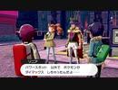 #35【ポケモン剣】少年に戻りたくてポケットモンスターソードやるわ!