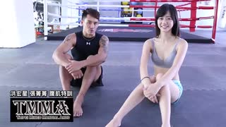 台湾の筋トレエロ動画