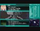 【スーパーロボット大戦W】 プレイ動画 Part61