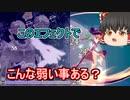 【MINORIA】#4 スーパーシスターが魔女を裁く!【ゆっくり実況】