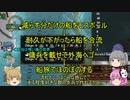 <EU4>布都ちゃんのほのぼの欧州生存記 5話(ウルム)