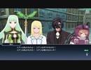 テイルズオブザレイズ プレイ動画(途中から) part028