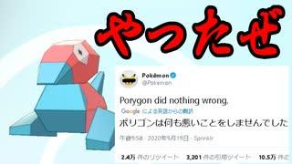 【実況】ポケモン剣盾でたわむれる 許され
