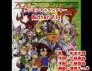 デジモンアドベンチャー「Butter-Fly」静止画カラオケ thumbnail