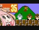 【マリオ35】勝利しないと爆発する妹のために35人バトル #1