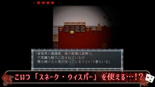 【ツイステ偽実況】エーデュースがクロエのレクイエムをプレイ【Part1】