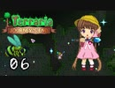 【VOICEROID実況】月読アイの テラリア魔法幼女 マスターFor the worthy編 Part6【Terraria1.4】