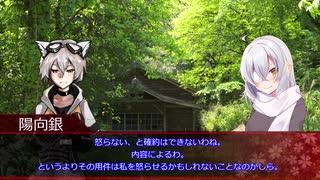 【シノビガミ】お見合い日和 第1話【実卓