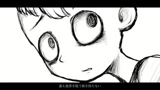 【MV】ラストオーダー/黒うさぎ feat.重音