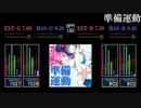 【GITADORA】準備運動【Re:EVOLVE】
