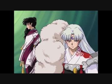 『【犬夜叉】ANGELUS -アンジェラス- 【半妖の夜叉姫】』のサムネイル