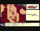 ONI4 鬼神の血族_RTA_2時間55分21秒_パート4/4