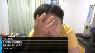 720p七原くん201002(金)01:35~{イライラ