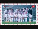 【歴史的なPK戦】 リオ・アヴェvsACミラン