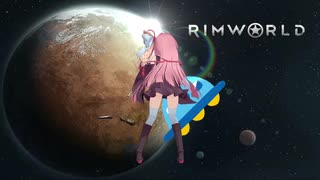 Rimwarld!コトノハクエスト