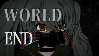 WORLD END feat 初音ミク