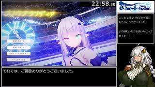 【エロゲRTA】スノウブランディア_22分58